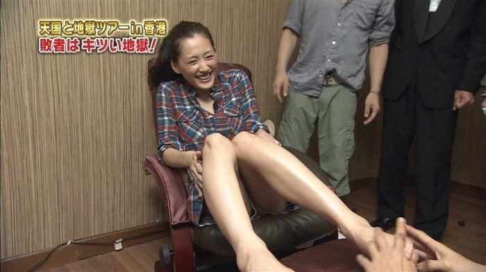 【画像】綾瀬はるかとかいう元グラドルのFカップ乳がさく裂する写真集まとめ!0029manshu