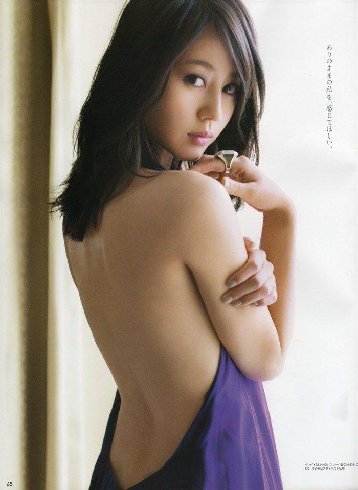 【画像】堀北真希ちゃんのセクシーなお宝グラビアを無料で堪能!これは即おっきですわwwww0115manshu