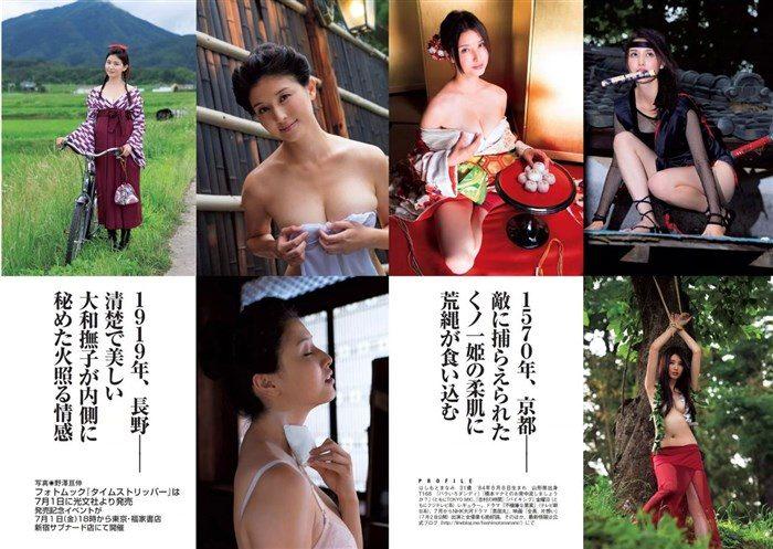【画像】橋本マナミとかいう妖艶BBAのグラビアに精子搾り取られ過ぎwwww0043manshu