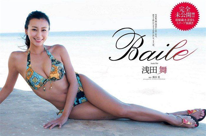 【画像】浅田舞さんが自慢のEカップおっぱいを振り乱す噂の写真集wwww0050manshu