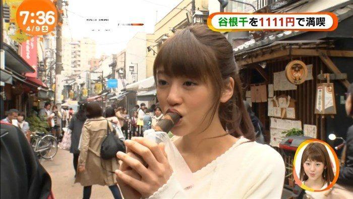 【画像】岡副麻希アナの天然すぎるお宝キャプ!これはガチでオナネタ週ですわ0034manshu