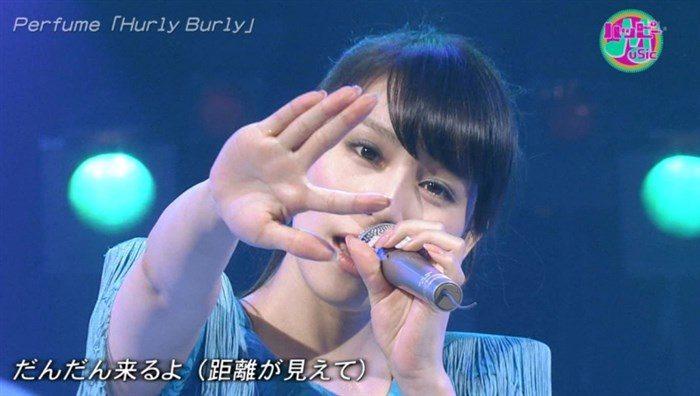 【フルコンプ画像】Perfumeあ~ちゃんこと西脇綾香が好き過ぎるワイがお宝フォルダを公開!99枚0096manshu