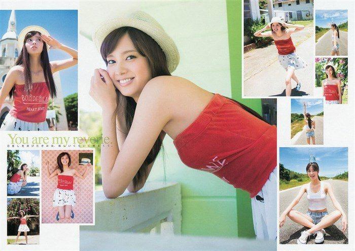 【画像】新川優愛ちゃんがドラマで魅せたハイレグ競泳水着がものすげええええええ0071mashu