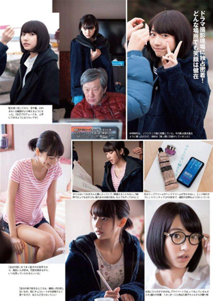 【画像】武田玲奈の脱衣GIFが最強過ぎてワイの息子がメロメロなんですがwww0028mashu