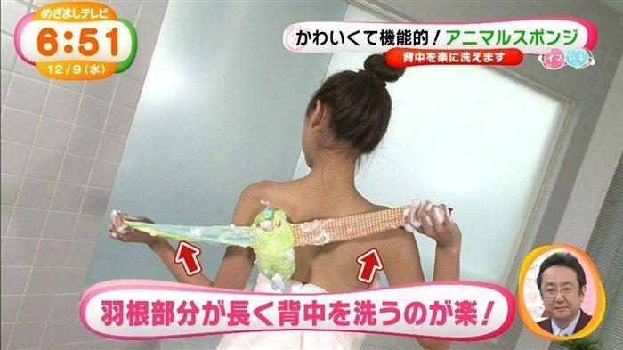 【画像】モデル松元絵里花が週プレで晒した肉体がたまんねえええええ0040manshu