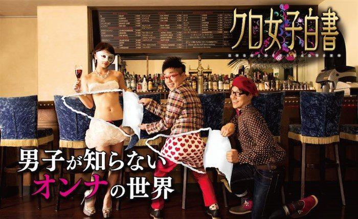 【画像】福岡の奇跡!吉﨑綾とかいうハーフモデルの可愛さは異常!!0034manshu