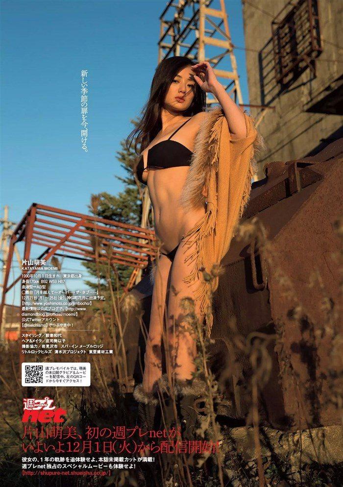 【画像】片山萌美の悩殺ボディと変態水着の黄金コンボが半端ないwwww0032manshu