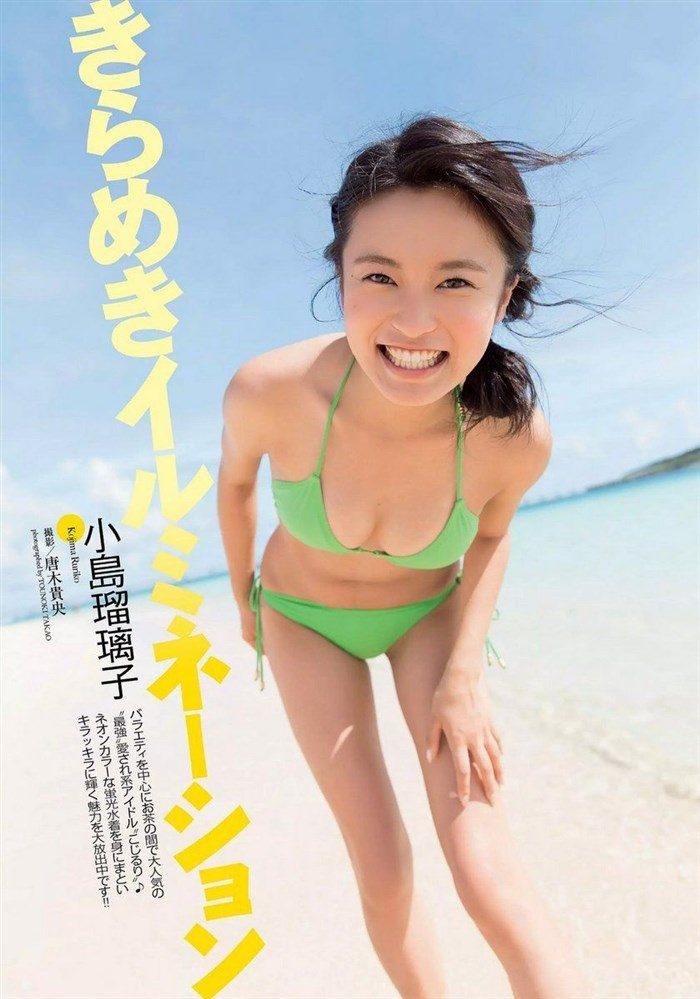 【画像】小島瑠璃子の永久保存したい高画質グラビアまとめ!0024manshu