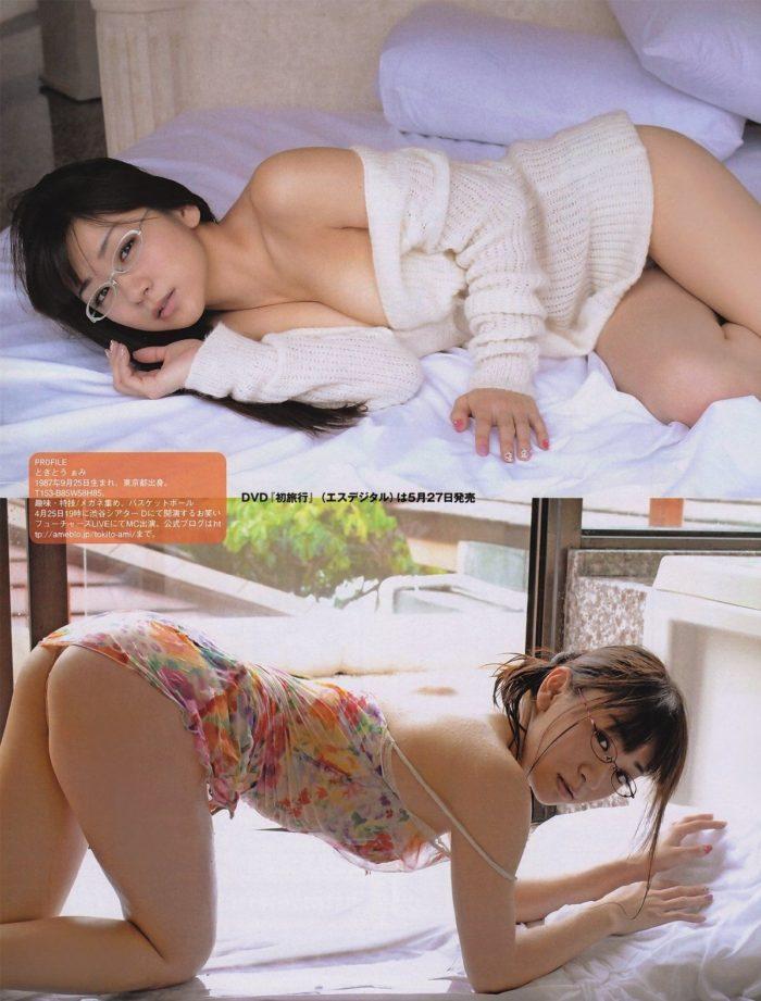 【画像】時東ぁみフライデー全裸ヌード!具を晒す日も近いかwwwwwww0039manshu