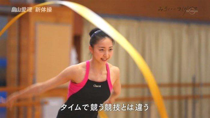 【画像】新体操畠山愛理さんのちっぱいと股間を堪能するスレwwwwww0072manshu