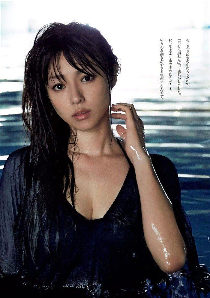 【画像】すっかりセクシー路線が定着した深田恭子さんのエロいヤツ下さい。0028mashu