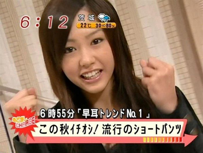 【画像】桐谷美玲ちゃんのガリ巨乳グラビアが集まるスレはこちらwwwww0092manshu