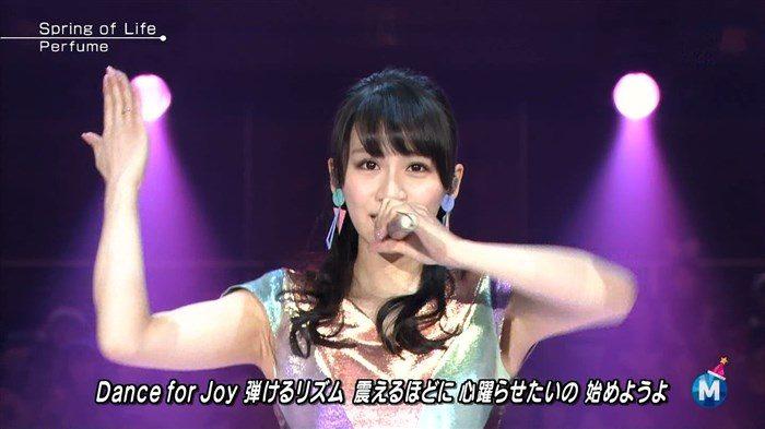 【フルコンプ画像】Perfumeあ~ちゃんこと西脇綾香が好き過ぎるワイがお宝フォルダを公開!99枚0058manshu
