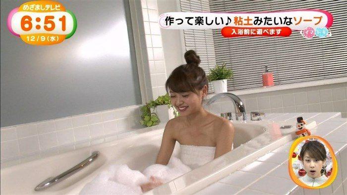 【画像】モデル松元絵里花が週プレで晒した肉体がたまんねえええええ0048manshu