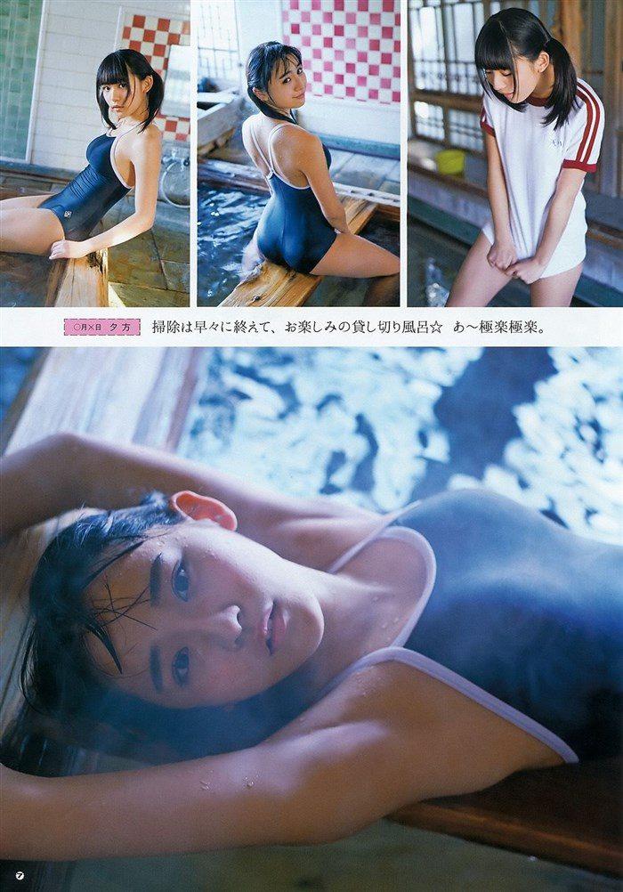 【画像】スパガ浅川梨奈の健康的わがままボディが悩殺率高すぎwww0008manshu