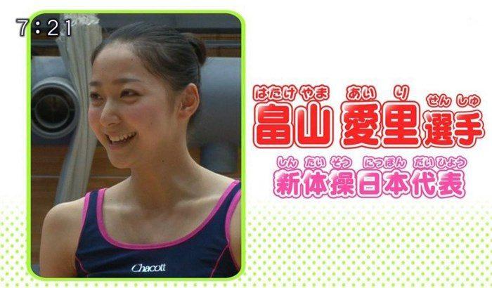 【画像】新体操畠山愛理さんのちっぱいと股間を堪能するスレwwwwww0023manshu