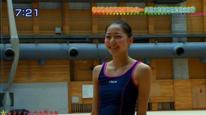 【画像】新体操畠山愛理さんのちっぱいと股間を堪能するスレwwwwww0032manshu