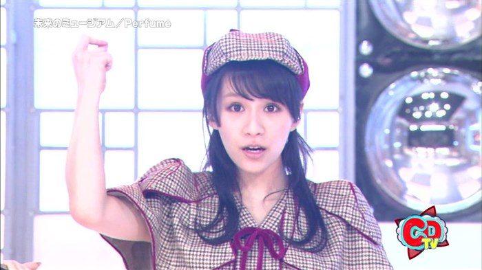 【フルコンプ画像】Perfumeあ~ちゃんこと西脇綾香が好き過ぎるワイがお宝フォルダを公開!99枚0044manshu