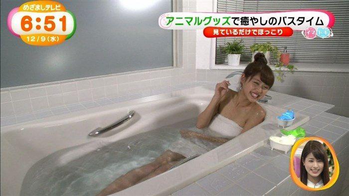 【画像】モデル松元絵里花が週プレで晒した肉体がたまんねえええええ0053manshu