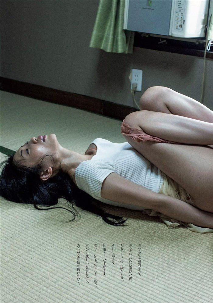 【画像】壇蜜さん、チラリズム無視!具が完全に出てますwwwww0073manshu