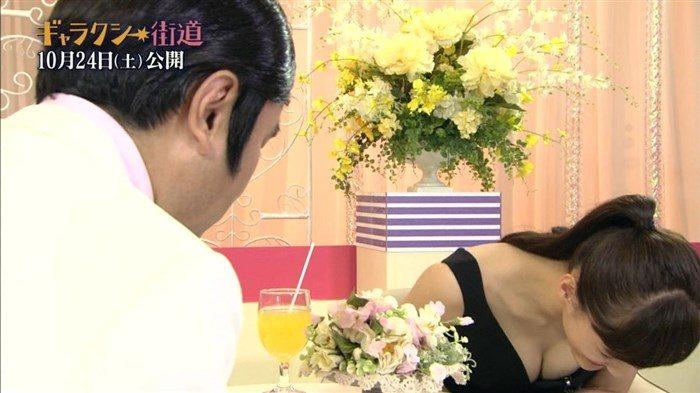【画像】綾瀬はるかとかいう元グラドルのFカップ乳がさく裂する写真集まとめ!0008manshu