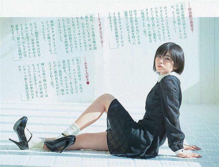【画像】姉は武井咲!スケート女子小芝風花ちゃんの貴重な競泳水着グラビア!0005manshu