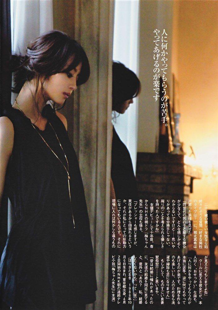 【画像】堀北真希ちゃんのセクシーなお宝グラビアを無料で堪能!これは即おっきですわwwww0100manshu