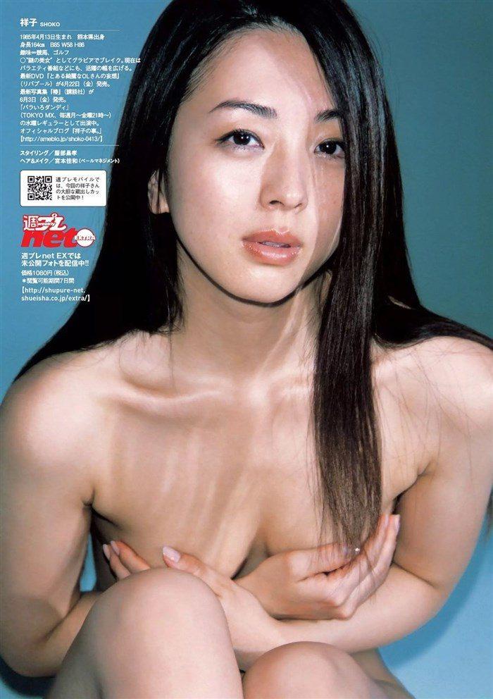 【画像】謎の美女 祥子 全裸で縛られ乳房がむにゅっと可哀そうな事にwwwwwww0049manshu