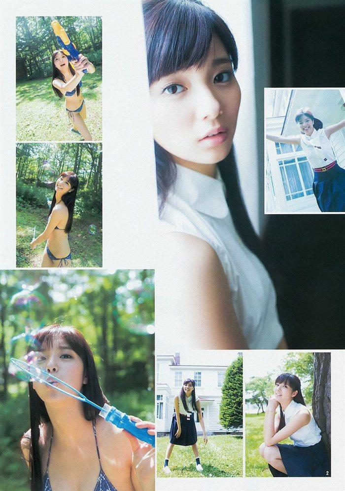 【画像】新川優愛ちゃんがドラマで魅せたハイレグ競泳水着がものすげええええええ0067mashu