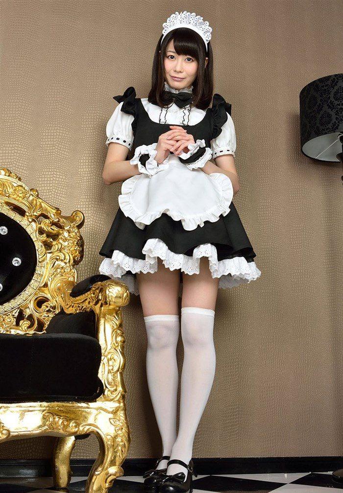 【画像】仮面女子桜のどかが水着姿で股間を写すグラビアが超過激wwwww0003mashu