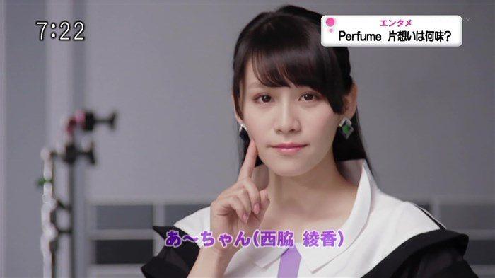 【フルコンプ画像】Perfumeあ~ちゃんこと西脇綾香が好き過ぎるワイがお宝フォルダを公開!99枚0068manshu
