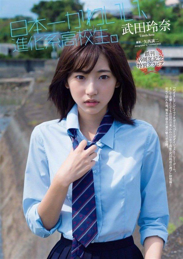 【画像】武田玲奈ちゃん、ヤングジャンプのグラビアでとんでもないエロボディを公開0009manshu