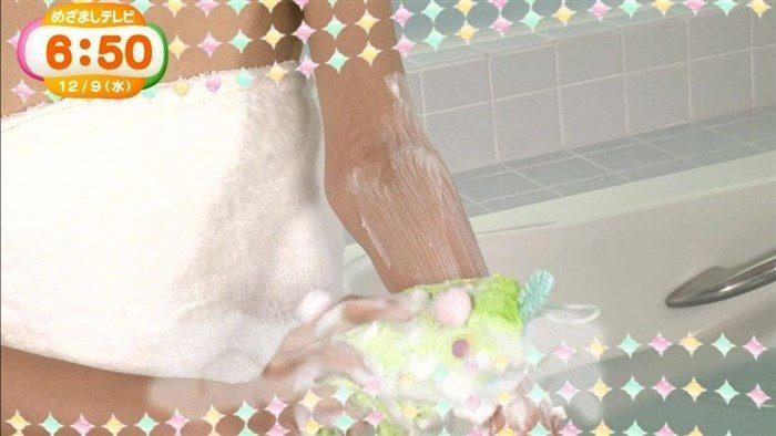 【画像】モデル松元絵里花が週プレで晒した肉体がたまんねえええええ0044manshu