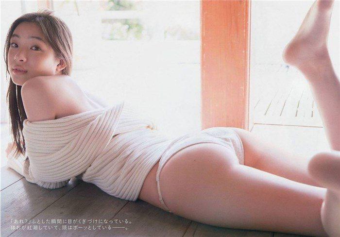 【画像】足立梨花さんの威勢の良いぷりぷりヒップwwwwwww0061manshu