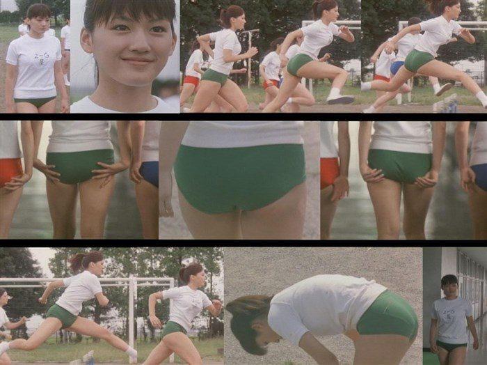 【画像】綾瀬はるかとかいう元グラドルのFカップ乳がさく裂する写真集まとめ!0023manshu