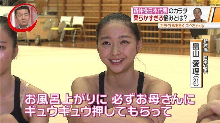【画像】新体操畠山愛理さんのちっぱいと股間を堪能するスレwwwwww0055manshu