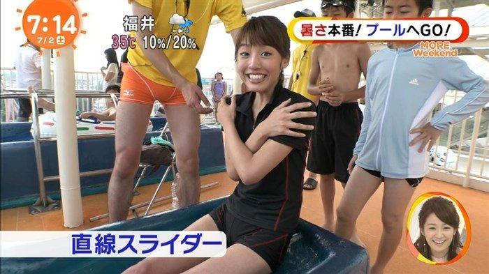 【画像】岡副麻希アナの天然すぎるお宝キャプ!これはガチでオナネタ週ですわ0045manshu