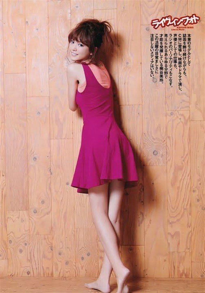 【画像】桐谷美玲ちゃんのエロいのたくさんオナシャスwwwwww108枚0052manshu