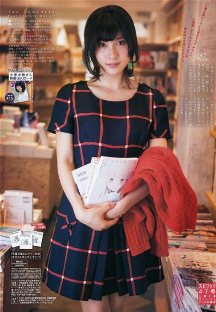 【画像】土屋太鳳ちゃんはロングヘアとショートヘアどっちが似合ってる??0041mashu