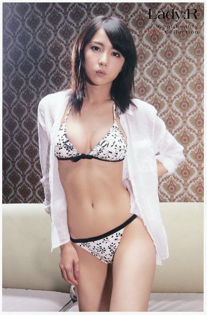 【画像】石川恋ちゃん、ワイの股間をノックし過ぎて夢精が止まんねええええええ0040manshu