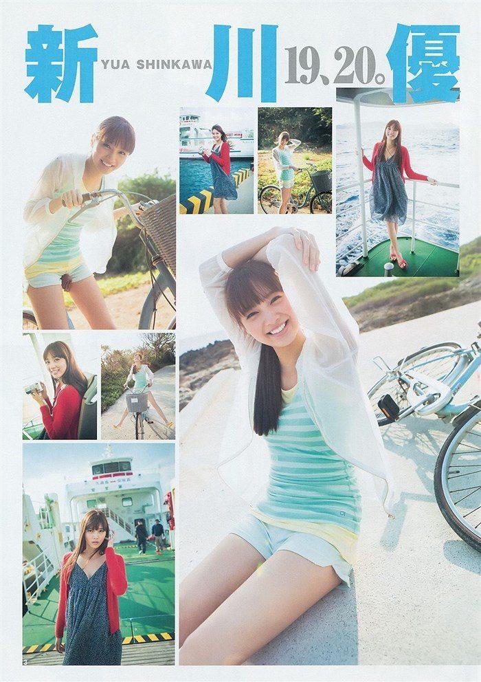 【画像】新川優愛ちゃんがドラマで魅せたハイレグ競泳水着がものすげええええええ0038mashu