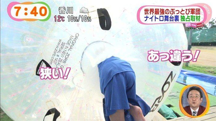【画像】岡副麻希アナの天然すぎるお宝キャプ!これはガチでオナネタ週ですわ0023manshu