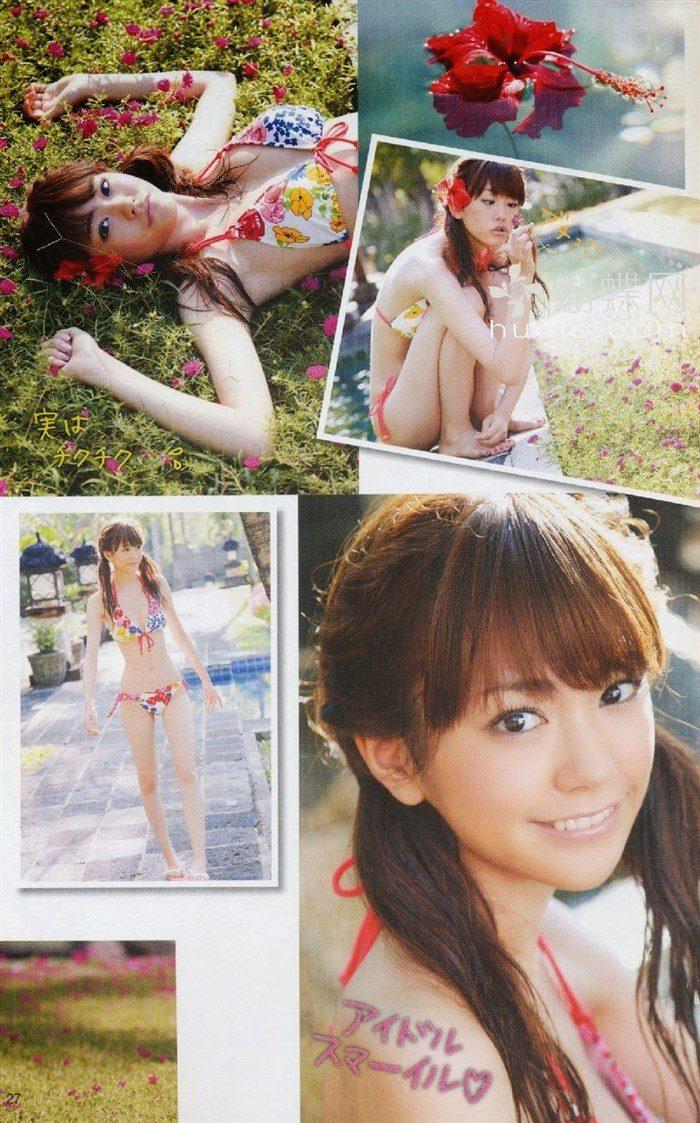 【画像】桐谷美玲ちゃんのエロいのたくさんオナシャスwwwwww108枚0092manshu
