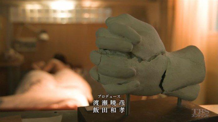 【画像】綾瀬はるかとかいう元グラドルのFカップ乳がさく裂する写真集まとめ!0031manshu