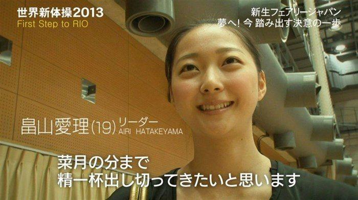 【画像】新体操畠山愛理さんのちっぱいと股間を堪能するスレwwwwww0034manshu