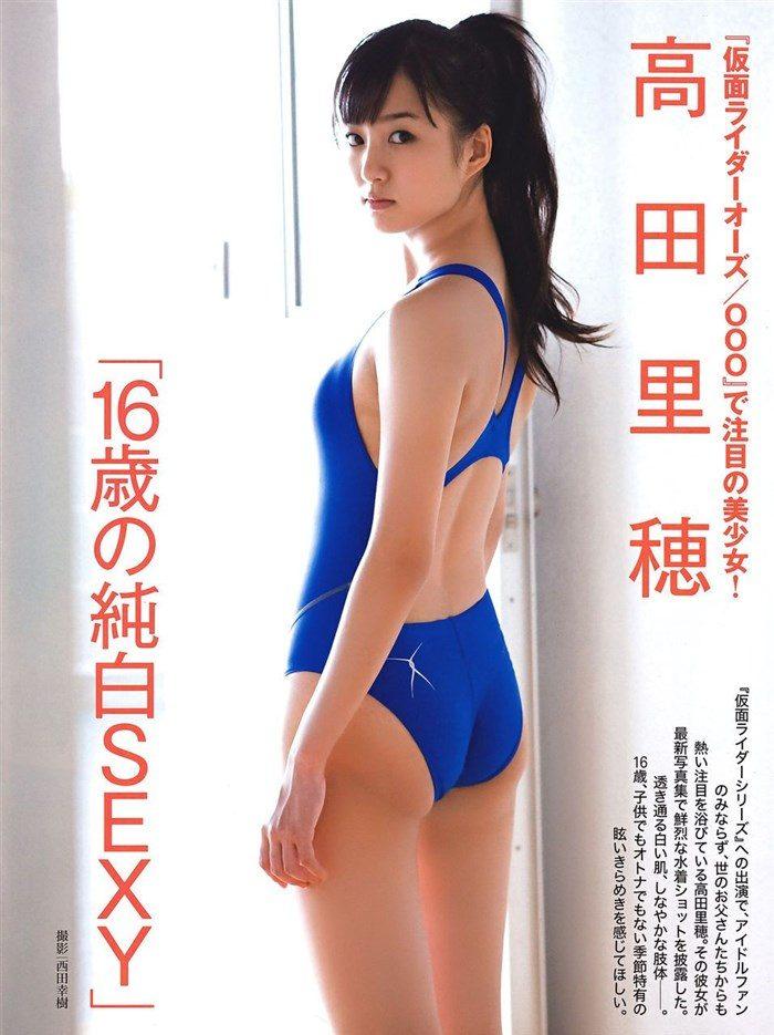 【画像】高田里穂ちゃんの小振りなお椀型おっぱいを小さめ水着で晒すwww0022manshu