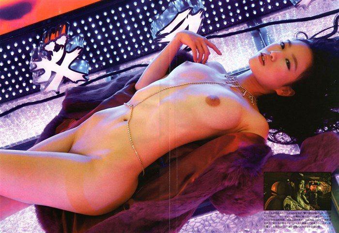 【無料画像】佐々木心音のお尻中心!過激すぎるグラビアと全裸ヌード!!!0037manshu