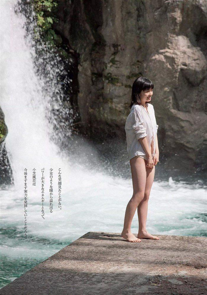 【画像】姉は武井咲!スケート女子小芝風花ちゃんの貴重な競泳水着グラビア!0011manshu