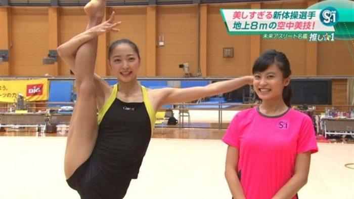 【画像】新体操畠山愛理さんのちっぱいと股間を堪能するスレwwwwww0018manshu