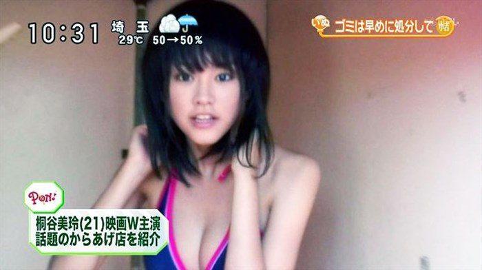 【画像】桐谷美玲ちゃんのエロいのたくさんオナシャスwwwwww108枚0104manshu